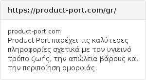 https://product-port.com/gr/